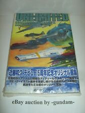 Unlimited - Crossover Notebook III Gundam art book by Kazuhisa Kondo New Sealed