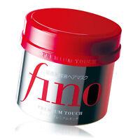 [SHISEIDO] Fino Premium Touch Moisturizing Hair Mask 50g NEW