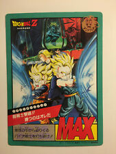 Dragon Ball Z Jumbo Carddass Cinema OAV 13