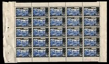 GUYANE : Feuille de 25 n°63, Neufs ** = Cote 20 € / Lot Timbres DOM TOM