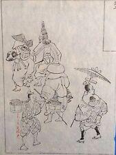 Japanese Painting by Watanabe,Kazan Antique Kimono Samurai traveler
