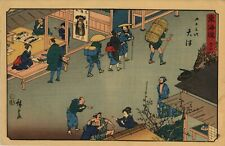 UW»Estampe d'Hiroshige - Watanabe - Tokaido Reisho - Ôtsu 64 B24