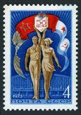 Russia 4063 block/4,MNH.Michel 4099. Sport Society of Soviet Army-50,1973.