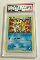 Pokemon 2016 XY Black Star SHINY MAGIKARP Holo Promo XY143 PSA 10 GEM MINT