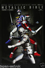 "JAPAN Metal Hero Series Official Book ""Metallic Bible"""