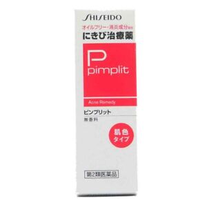 SHISEIDO Japan-Pimplit Acne Remedy care Non-oil 18g,Tracking Number