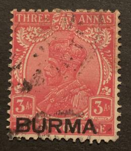 1937 Burma King George V 3a vermillion FU stamp SG 7