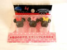 Disney  Lunch Box Sauce Case MINEY  Bento KAWAII!!