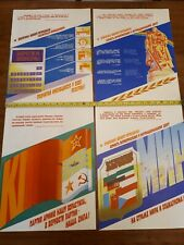 Set of 4 original 1980s Soviet Military Propaganda Posters red Army vintage ussr