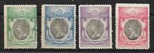 1897 QV Diamond Jubilee Labels 'W S Lincoln' Set of 4 all UNMOUNTED MINT