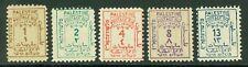 SG D1-D5 Palestine 1923. 1m-13m. Unmounted mint CAT £65