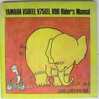 YAMAHA V50 (E), V75 (E), V90 1971 #296-28199-50 Motorcycle Owners Handbook