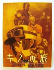 KINO'S JOURNEY, Episodes 1-13, 2 DVD, English & Japanese Audio, Free USA Ship
