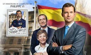 Djibouti Royalty Stamps 2018 MNH King Felipe VI Juan Carlos 1v S/S