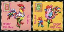 Year of the Rooster mnh set of 2 stamps 2017 Vietnam