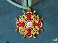 ORDER OF ST. STANISLAUS CROSS 2 CLASS WITHOUT SWORDS ON NECK, RUSSIA, REPLICA