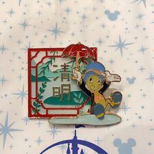 Limited 500 Disney pin 2020 jiminy cricket shanghai disneyland exclusive