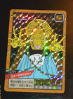 DRAGON BALL Z GT DBZ SUPER BATTLE PART 9 CARD DOUBLE PRISM CARTE 375 JAPAN 1994