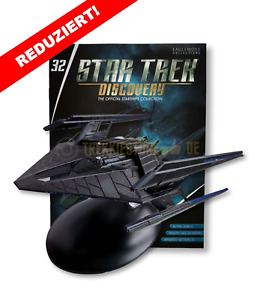 Eaglemoss Star Trek Discovery Collection, Sektion 31 Hou-Yl-Class