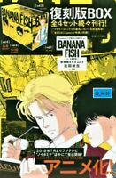 Akimi Yoshida manga Banana Fish vol.6~10 Set (Reprint BOX vol.2) Japanese Comic