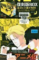 Akimi Yoshida manga Banana Fish vol.6~10 Set (Reprint BOX vol.2) Japanese Comic
