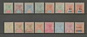 SEYCHELLES: VICTORIAN STAMPS SIXTEEN DIFFERENT MINT SELECTION