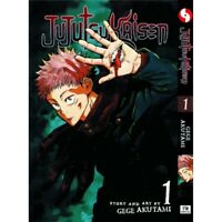 Jujutsu Kaisen (English Comic) Vol 1-6