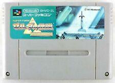 ZELDA A LINK TO THE PAST (JAP JAPAN) - Nintendo SUPER FAMICOM sfc - loose