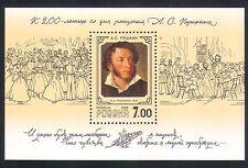 Russia 1999 Pushkin/Writer/Poetry/Literature/Books 1v m/s (n33091)