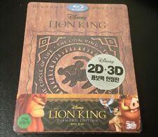 Disney THE LION KING 3D Blu-Ray SteelBook Korea Exclusive Diamond New Grail Rare