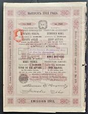 Russia / Azerbaijan - Naphta (Oil) Production Co. Nobel Brothers -1912- 10 shs