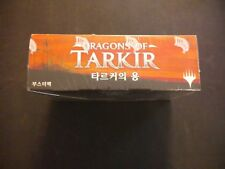Magic the Gathering MtG: DRAGONS OF TARKIR BOOSTER BOX KOREAN: FACTORY SEALED