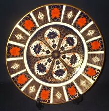 Royal Crown Derby OLD IMARI 1128 Dinner Plate - 1978