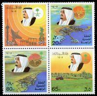 SAUDI ARABIA SCOTT#930a  BLOCK OF FOUR MINT NEVER HINGED--SCOTT VALUE $6.25