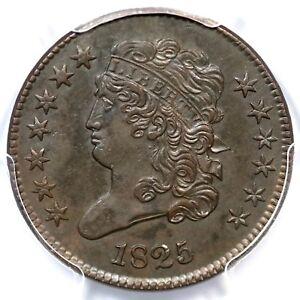 1825 C-1 R-3 PCGS AU 55 Classic Head Half Cent Coin 1/2c