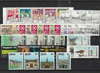 singapore mounted mint stamps  Ref 9463