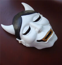 Anime Inu x Boku SS Shirakiin Ririchiyo Cosplay Mask Halloween Demon Prop