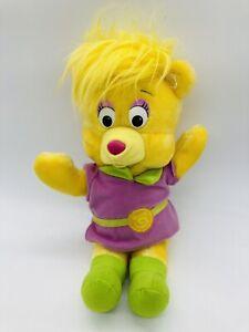 Vintage Sunni Gummi Bear 1985 Fisher Price Disney Plush 7004 Stuffed Animal
