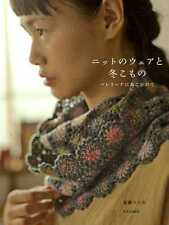 Pretty Crochet & Knit Winter Items - Japanese Craft Book SP3