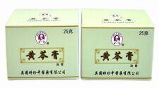 2x Huang Qin Gao Erboristico Crema per Eczema Psoriasi Prurito Della Pelle