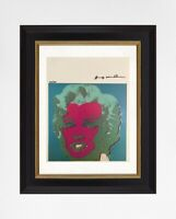 Andy Warhol 1986 Original Print Hand Signed & Certificate, Retail Price $5,700