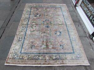 Vintage Hand Made Art Deco Chinese Oriental Beige Silk Carpet Rug 242x164cm