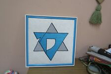 "Vintage Finished Mixed Stitch Needlepoint Framed 13""x13"" - 15"" Sq. Star of David"