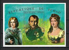 Chad 1970-71 Sc C63D  Napoleon  MNH Souvenir Sheet $10.00