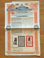 CHINA GOVERNMENT 1908 TIENTSIN PUKOW RAILWAY £100 BOND LOAN WITH COUPONS