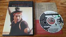 Samurai 3: Duel At Ganryu Island (DVD, Criterion Collection) 16 III trilogy film
