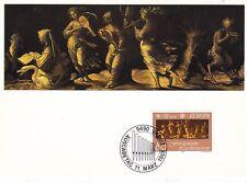 Liechtenstein 1985 Europa Maxim Card Set Mint in Original Envelope