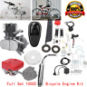 Full Set 100cc Bicycle Engine Kit 2-Stroke Gas Motorized Motor Bike Modification