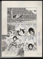 z289 Young Jump 1982 Original Japanese Manga Comic Art Published Page