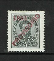 Portugal SC# 88, Mint Hinged, Hinge Remnants - S7795